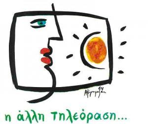 Logo_ekpTV_GR